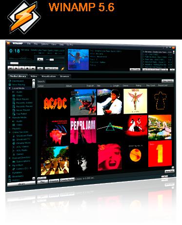 Скачать Бесплатно Проигрыватель Для Музыки На Компьютер